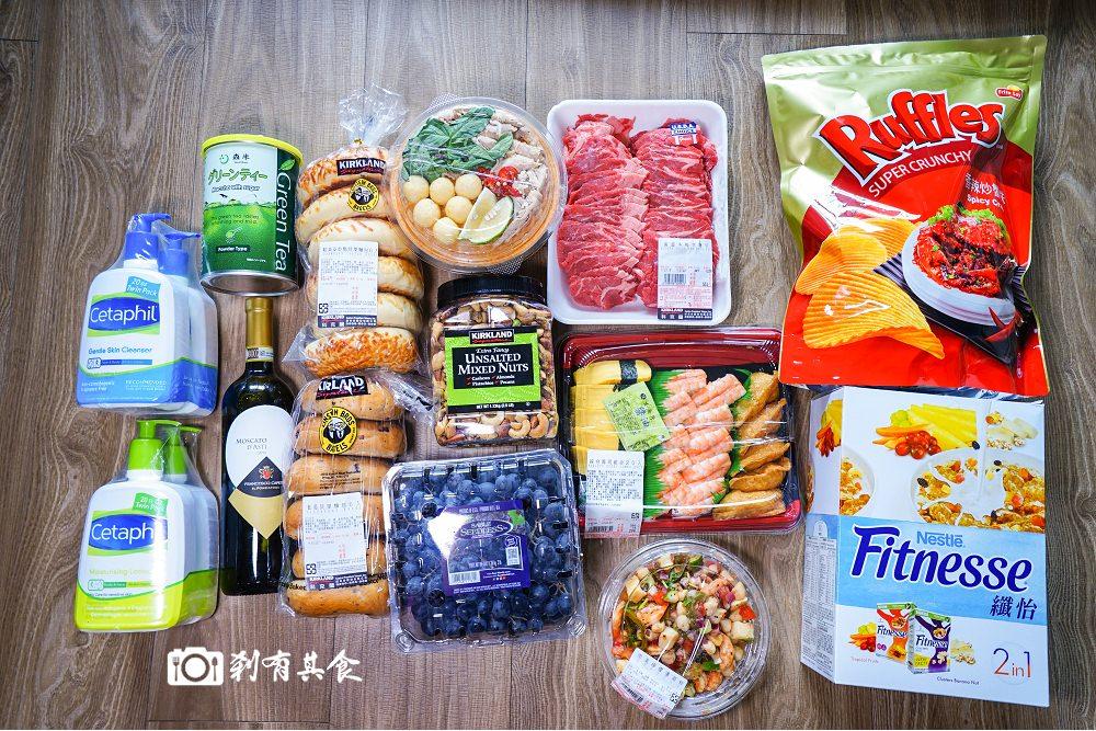 Costco必買推薦之購物清單   2017.7月持續更新中 附上貨號/價格參考 – 剎有其食