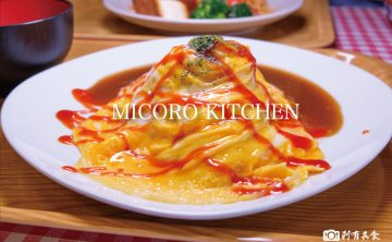 Micoro Kitchen | 向上市場美食 日本媽媽手作家庭料理 還有Q彈涮嘴的薯麻糬伊摩奇 食尚玩家推薦