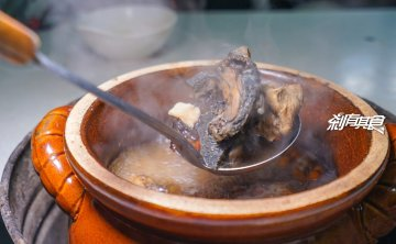 香村烏骨燒酒雞 | 台中燒酒雞 燒酒雞跟炭烤海鮮的絕妙搭配 冬天就缺這一味