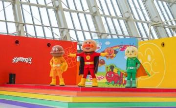 福岡 | 麵包超人兒童博物館 親子必訪行程 麵包超人歌舞秀時間及影片