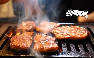 俺達の肉屋 | 台中米其林1星餐廳 台中燒肉推薦 一頭買進的台中日本和牛專家 輕鬆享受日本和牛上乘美味 (2020菜單)