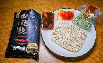 【開箱】 蔥蔥回魂麵 與 哎喔購物網 LINKIFE 白瓷簡約餐具組