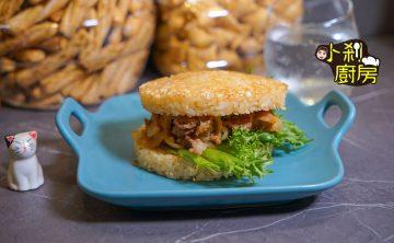 影音食譜 | 薑汁燒肉米漢堡 豚生姜焼きライスバーガー 野餐料理