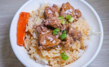 玉堂春魯肉飯 | 台中西區美食 帶點文青風的魯肉飯 (近向上市場/2018菜單)