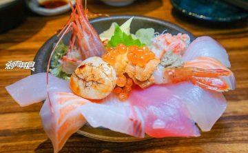 倚樂田食   台中西區美食 好吃生魚片丼飯 魚肉味噌湯喝到飽