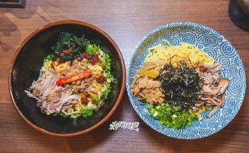 麵屋かとむら 台中一中店 | 東京名物油拌麵 「傻瓜麵吃法」很特別 (老宅/自助點餐機)