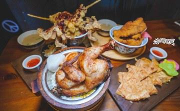 安和明肉食主義 | 台中草悟道美食 超浮誇烤雞丼飯 還有放了兩隻炸魷魚的酥炸鮮魷丼 (2018菜單)