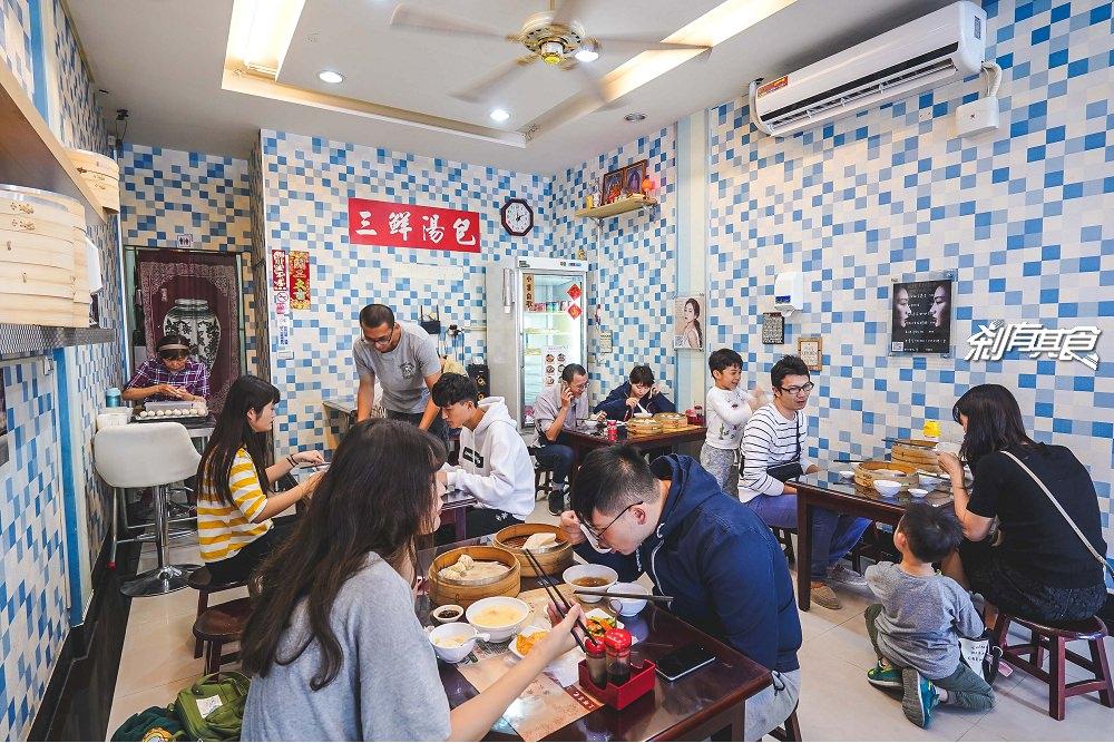 三鮮湯包   臺中蒸餃 好吃的鮮肉湯包 絲瓜湯包 健行路美食 (菜單) – 剎有其食
