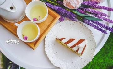 2度C Ni Guo | 台中公益路美食 好吃手工千層蛋糕 還有咖啡 花果茶 (2019菜單)