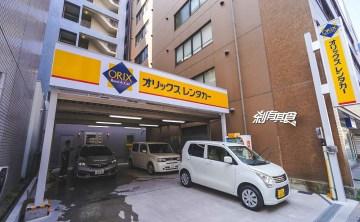 九州福岡租車 | 歐士力ORIX租車心得 九州自駕必備的KEP九州高速公路通行証