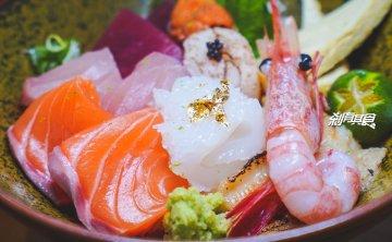 回未了日式丼飯 | 台中北區美食 隱藏在巷弄裡的老宅職人丼飯