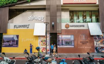 文青注意!猿田彥珈琲三號店與Flipper's 奇蹟的舒芙蕾鬆餅台灣2號店 即將進駐勤美誠品