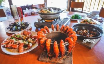 易鼎活蝦 | 台中聚餐餐廳 峇里島渡假風裝潢的25年老店 推胡椒蝦 羊肉爐 (菜單/停車場)