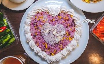 炒飯超人漢口店   台中北區美食 超特別!是蛋糕也是炒飯的心心相映 蛋糕炒飯