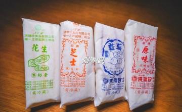 洪瑞珍三明治 | 台中中區美食 紅到國外的三明治傳奇 創始本店竟不是在台中?