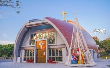靜宜大學主顧聖母堂 | 台中超美教堂 沙鹿新地標 這篇教你怎麼去 (附地圖)