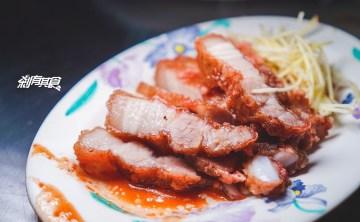 雙生的店   台中北屯區美食 平價好吃黑白切 招牌紅燒肉、雞捲必點