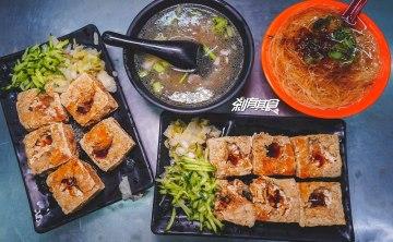 永留香臭豆腐 | 台中北屯區宵夜 每天排隊的隱藏版臭豆腐20年老店 好吃好脆又好臭