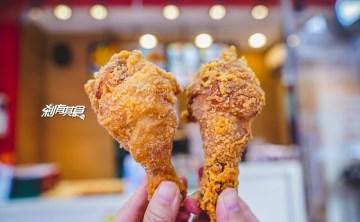 六星炸雞 | 台中炸雞推薦 外皮超級酥脆 裡面鮮嫩多汁 推雞肉圈圈、雞軟骨