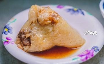 永芳亭肉粽   豐原廟東夜市美食 80年老店肉粽 扁食及無薏仁四神湯