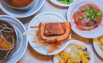 阿章爌肉飯筒仔米糕 | 彰化美食 40年爌肉飯老店 推爌肉飯、筒仔米糕、燉湯 (好停車/宵夜)