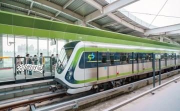 台中捷運 | 搭捷運到高鐵台中站 12/19正式通車 11/16免費試營運一個月 (路線圖/票價/影片)