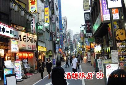 日本人最想搬來這-「吉祥寺」(內有紅葉喔!)
