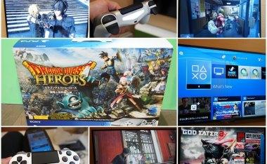 [開箱]PS4<勇者鬥惡龍群雄闇龍與世界樹之城>金屬史萊姆同捆主機-GTA5俠盜獵車手新鮮體驗