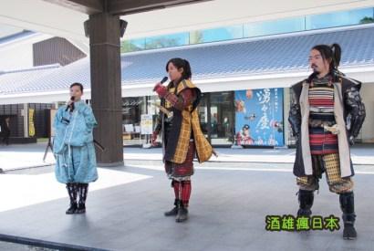 [熊本景點]熊本城「城彩苑桜の小路」吃吃喝喝看表演-旬彩館、太平燕、海膽可樂餅、いきなり団子