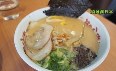 [台中美食]山小屋九州筑豐拉麵-口味不錯但屬台北價位