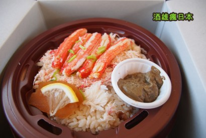 [福井火車便當]越前ちゅんちゅんかにめし(越前蟹肉飯)-冬天才能享用的絕妙滋味!