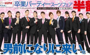 [新聞]還有什麼不能代言?AKB48 大島優子等12人氣成員代言紳士西裝