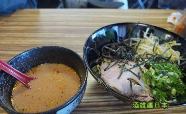 [台中美食]大海拉麵「蕃茄豚骨沾麵」-吃了這碗,我也是イケメン了!