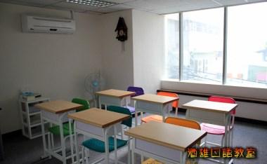 [公告]酒雄日語教室NEW OPEN!