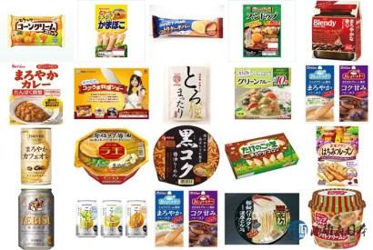實用日文美食語彙大整理-有這篇就看得懂包裝上的形容詞了!