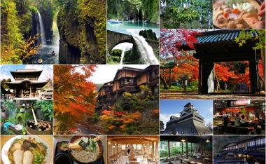 [行程]2015九州祕境賞楓自駕之旅