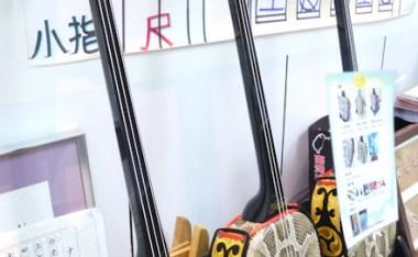 [採訪]上過中視你猜的台灣第一個三線師傅-kenyu老師(內有彈唱影片喔!)