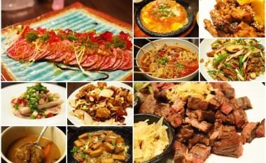 [台中美食]烘牛炭燒大牛排-份量大又平價的美味現炒@牛排記得當菜來點喔!