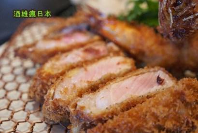 """[大阪美食]炸豬排『マンジェ(manger)』-榮登日本""""食べログ""""最高分的炸豬排店"""