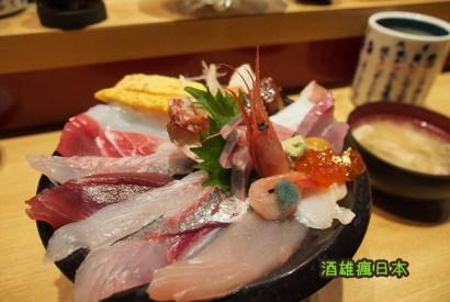 [金澤美食]近江町市場散策。超美味海鮮丼『いきいき亭』-必點喉黑魚壽司