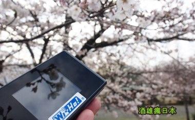 [WiHo!日本上網]softbank 吃到飽機型『藍鑽石』全新上市!讀者9折,免押金免取機運費優惠!