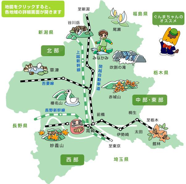 mappic