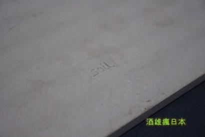 [居家生活]soil矽藻土浴墊 B255波浪款-一踩即乾超方便的浴室精品