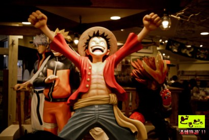 2011春-東京偉大航道海賊王團行程總覽