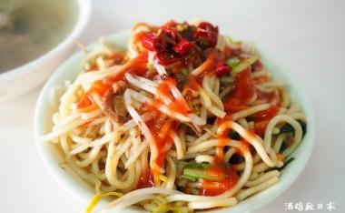 [台中美食]山西路80號炒麵 綜合湯-吃不膩的台中人早餐