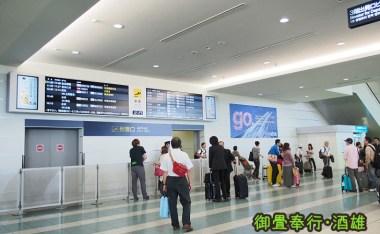 [福岡]從博多車站到福岡機場竟然只要5分鐘!超便利的九州門戶「福岡空港」