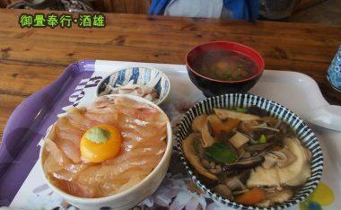 [青森美食]みなと食堂平目漬丼-陸奧湊魚市場的平價食堂