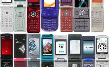 [日本手機]觀光客日本手機預付卡怎麼買?【遊日手機租借解決方案】