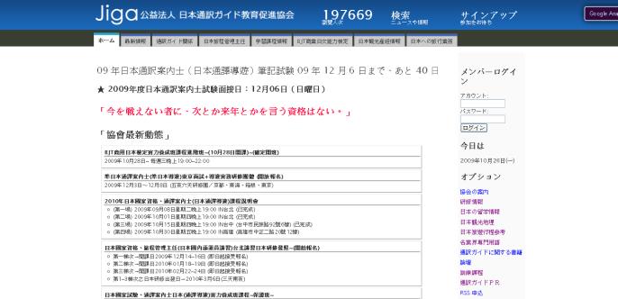 Jiga Index.png