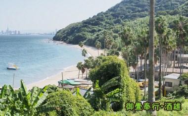 [福岡景點]一日能古島,享受海島夏威夷風情